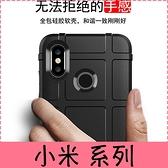【萌萌噠】Xiaomi 小米8 / 小米 Mix2s  新款護盾鎧甲保護殼 全包防摔氣囊磨砂軟殼 手機殼 手機套