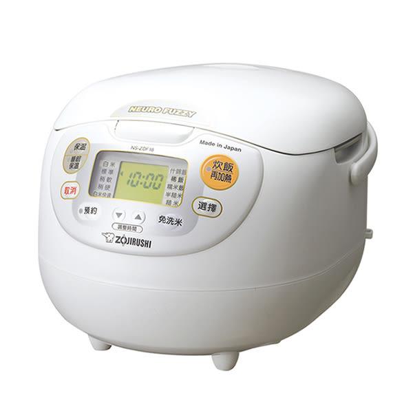 象印 十人份微電腦炊飯電子鍋 NS-ZKF18-WZ