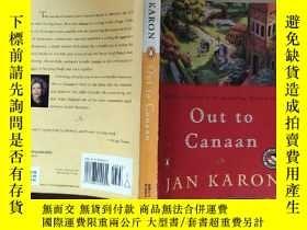 二手書博民逛書店英文原版罕見Out to Canaan by Jan KaronY22108 英文 英文