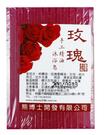 台灣茶摳 手工精油沐浴皂 玫瑰 100g