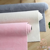 簡約北歐素色棉地毯臥室客廳床邊地毯【少女顏究院】