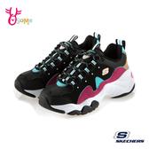 Skechers DLITES 3.0 成人女款 老爹鞋厚底鞋運動鞋休閒鞋 T8266#黑桃◆OSOME奧森鞋業