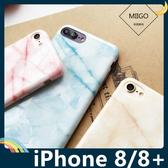 iPhone 8/8 Plus 大理石保護套 軟殼 晶透暖色系 多層次石頭紋 光澤亮面 矽膠套 手機套 手機殼