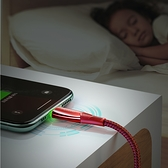 Mcdodo iPhone/Lightning智能斷電充電線快充線傳輸線 LED 呼吸燈 戰皇系列 180cm 麥多多