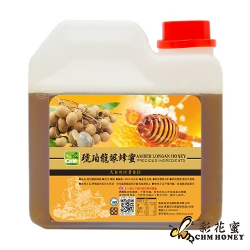 【南紡購物中心】《彩花蜜》琥珀龍眼蜂蜜1200g