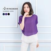 韓版--優雅氣質風排釦兩層搭色雪紡反褶袖假兩件上衣(黑.藍.紫L-3L)-U463眼圈熊中大尺碼