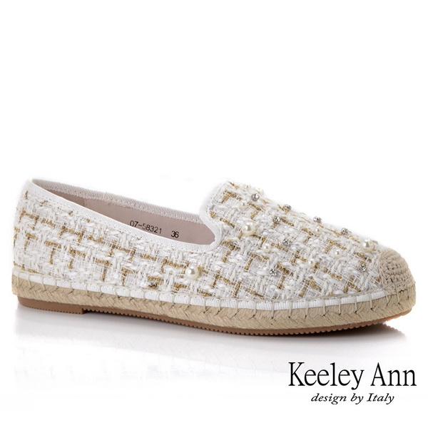 Keeley Ann我的日常生活 編織珍珠平底懶人鞋(白色) -Ann系列