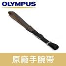 【聖佳】OLYMPUS 原廠皮革手腕帶 皮製 真皮 手腕繩 腕繩 掛帶 復古 皮革 微單 類單 (盒裝)