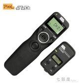 品色TW-283快門線for尼康單眼相機無線定時遙控器D750D7100D810 igo  檸檬衣舍