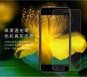 REMAX 0.1超薄 iPhone7/7Plus 防爆0.1mm超薄弧邊透明鋼化玻璃膜/ 玻璃貼/ 保護貼