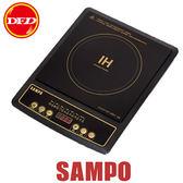 SAMPO 聲寶 KM-SH12T 電磁爐 IH變頻式 10段火力控制 保溫功能 超薄機身 公司貨 KMSH12T