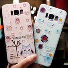 三星s8手機殼女款s8 軟硅膠全包掛繩保護套s8plus韓國創意小清新『新佰數位屋』