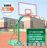行動籃球架成人戶外籃球架家用訓練比賽標準藍球架落地式室外帝誠 NMS生活樂事館