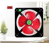 220V ~廚房12寸油煙強力靜音家用小型拍風扇換氣扇 排風扇廁所衛生間QM『美優小屋』