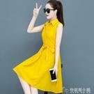 春夏裝年秋冬新款女裝紅色洋裝黃色女襯衫流行無袖網紅裙子 安妮塔小铺