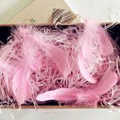 拉菲草填充物碎紙絲彩色碎紙禮品喜糖盒填充【奇趣小屋】