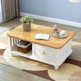 茶几簡約現代客廳北歐式家具實木茶桌小桌子小戶型宜家經濟型簡易QM 美芭