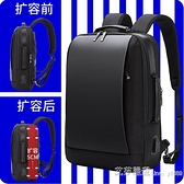 雙肩包男商務休閒背包大容量出差男士旅行包15.6寸電腦包學生書包 【2021特惠】