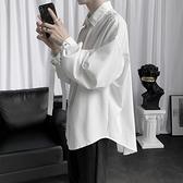 很仙的白襯衫男韓版潮流帥氣冷淡風襯衣設計感小眾禁欲系男裝上衣 【全館免運】
