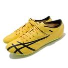 ASICS 田徑鞋 Jetsprint 男 限量 黃 太極 釘鞋 競速鞋 附鞋釘 拔釘器 【ACS】 TTP527750