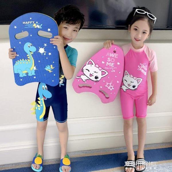 游泳浮板-打水板兒童浮板成人初學者游泳漂浮板背漂浮漂學游泳輔助神器裝備  東川崎町