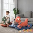 兒童搖搖馬學步兩用二合一寶寶塑料加厚木馬玩具【淘嘟嘟】
