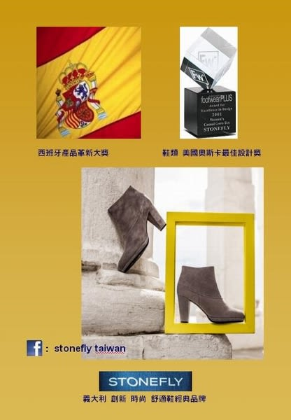 義大利 STONEFLY SECOND SKIN  SOPHIA 6 舒菲雅舒適涼鞋 104603 個性黑000 UK36~38