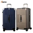 Departure 旅行趣 27吋 異形箱 胖胖箱 拉鍊箱 行李箱 旅行箱 HD510-27 (四色)