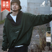 KANGOL聯名 尼龍防風登山衣 派克上衣