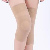 護膝運動防滑保暖老寒腿關節男女四季薄款