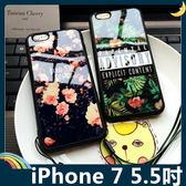 iPhone 7 Plus 5.5吋 粉花綠葉保護套 軟殼 小清新花卉 碎花 可掛繩 亮面全包款 矽膠套 手機套 手機殼