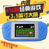 小霸王掌上游戲機PSP游戲機兒童玩具掌機經典懷舊益智俄羅斯方塊
