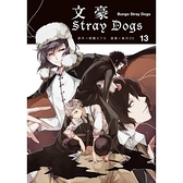 文豪Stray Dogs(9)