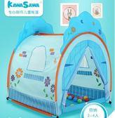 兒童遊戲帳篷 兒童帳篷遊戲屋波波球海洋球池室內男孩玩具屋女孩公主房寶寶家用 艾維朵