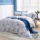 【HOYA H Series】特大四件式頂級550織匹馬棉被套床包組-杜蘭朵