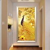 5D黃金孔雀鑚石畫滿鑚十字繡2019新款客廳招財進寶磚石秀貼鑚玄關 名購居家