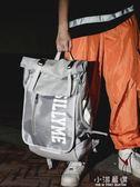 潮牌反光學生書包男潮流個性雙肩包嘻哈大容量帆布背包防水旅行包『小淇嚴選』