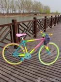 死飛自行車公路賽網紅實心胎倒剎車活飛單車復古成年學生成人男女LX 限時熱賣