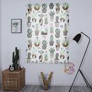 免打孔魔術貼臥室遮光出租房簡易小窗簾成品簡約現代粘貼短簾