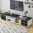 電視櫃北歐家用小戶型茶几組合現代簡約臥室經濟型地櫃客廳小櫃子