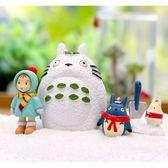 ⓒ冬天系列白色龍貓套組 多肉植物盆栽裝飾【A026005】