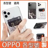 OPPO Reno4 pro A72 A91 A31 Reno2Z 2 Z A9 A5 AX7 Pro R17 Pro 大理石指環 透明軟殼 手機殼 訂製