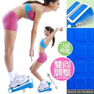 台灣製造!!足部按摩拉筋板(左右獨立角度)腳底按摩器多角度易筋板足筋板拉筋版按摩墊瑜珈伸展器