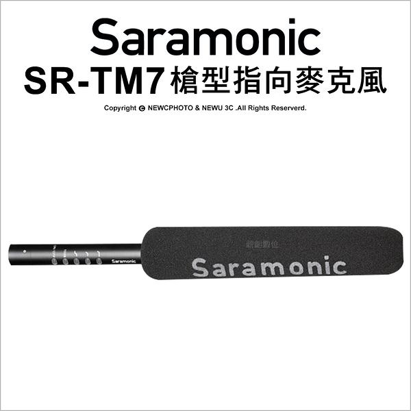Saramonic 楓笛 SR-TM7 槍型指向麥克風 心型指向式XLR 相機 收音 公司貨【可刷卡】薪創數位