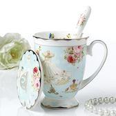 陶瓷創意咖啡復古水杯歐式簡約田園mj5608【雅居屋】