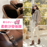 Ann'S綜合微甜-愛心釦側V激瘦內增高粗跟短靴-咖