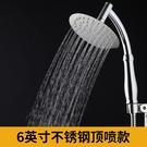 手持增壓淋浴大花灑噴頭家用洗澡不銹鋼...
