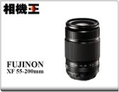 ★相機王★Fujifilm XF 55-200mm F3.5-4.8 R LM OIS〔X-E1 X-Pro1 用〕平行輸入 盒裝版