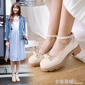 夏季新款仙女甜美百搭淑女學生小香風單鞋粗跟中跟圓頭小皮鞋