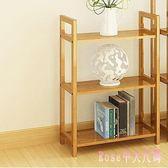 書架 簡易客廳書架臥室收納架儲物架廚房浴室置物架落地多層架LB3684【Rose中大尺碼】